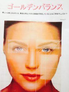 momo's Aroma room 京都のリンパマッサージ & アロマ-整形なしで理想の顔になれるメイク。