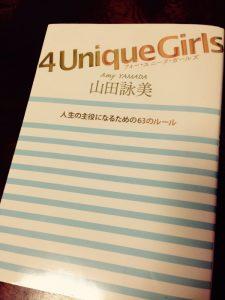 momo's Aroma room 京都のリンパマッサージ & アロマ-ブログ書いてて良かったこと