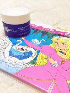 momo's Aroma room 京都のリンパマッサージ & 子連れで行けるアロマサロン-【ブログ】肌が荒れやすい方に!