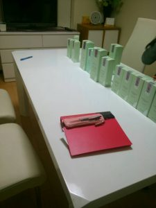 momo's Aroma room 京都のリンパマッサージ & アロマ-【ブログ】ポールシェリーの取り扱いが始まります。