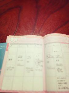 momo's Aroma room 京都のリンパマッサージ & 子連れで行けるアロマサロン-【ブログ】美人になる努力