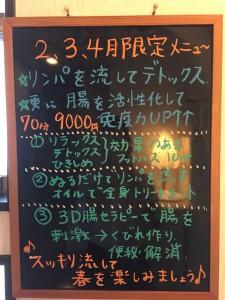 momo's Aroma room 京都のリンパマッサージ & アロマ-【ブログ】下着がスキ。