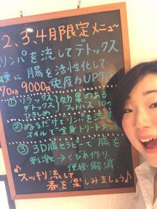momo's Aroma room 京都のリンパマッサージ & 子連れで行けるアロマサロン-【ブログ】セラピストの夕食