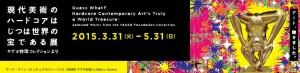 momo's Aroma room 京都のリンパマッサージ & 子連れで行けるアロマサロン-【ブログ】クリルオイルと水素、入ってます。