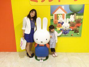 momo's Aroma room 京都のリンパマッサージ & アロマ-【ブログ】ミッフィー展行きましてん。