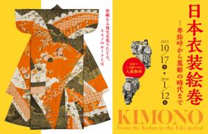 momo's Aroma room 京都のリンパマッサージ & アロマ-【ブログ】着物で神戸に。