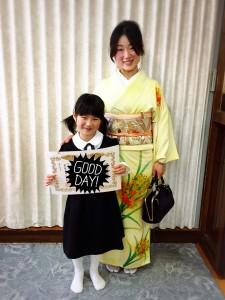 momo's Aroma room 京都のリンパマッサージ & アロマ-【ブログ】卒園式でした。