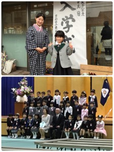 momo's Aroma room 京都のリンパマッサージ & アロマ-【ブログ】入学式でした。