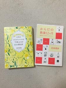 momo's Aroma room 京都のリンパマッサージ & アロマ-【ブログ】女性ホルモンの不思議
