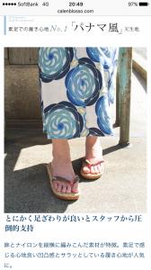 momo's Aroma room 京都のリンパマッサージ & アロマ-【ブログ】自分を癒すデー