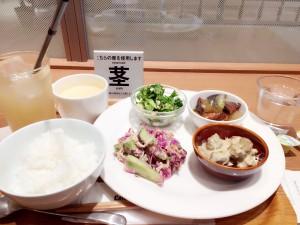 momo's Aroma room 京都のリンパマッサージ & アロマ-【ブログ】元気があれば何でもできる。