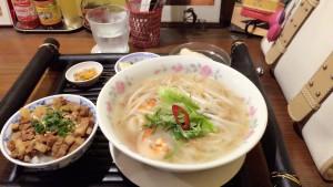 momo's Aroma room 京都のリンパマッサージ & アロマ-【ブログ】ベトナム料理