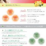 momo's Aroma room 京都のリンパマッサージ & 子連れで行けるアロマサロン-夏対策キャンペーン6月〜8月