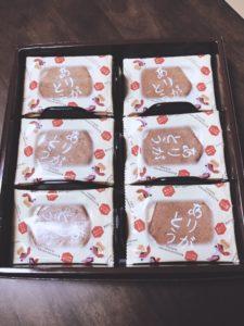 momo's Aroma room 京都のリンパマッサージ & 子連れで行けるアロマサロン-エステは人生においてそんなに必要ではない、と思っている方へ