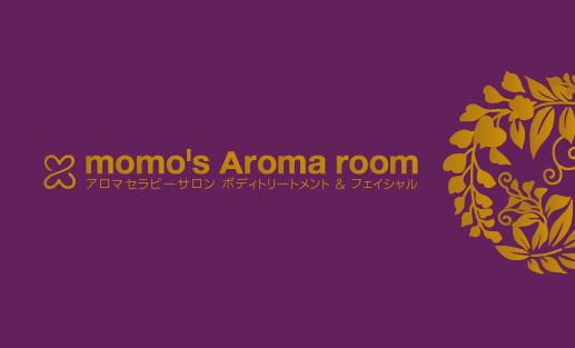 momo's Aroma room 京都のリンパマッサージ & アロマ-ショップカード登場