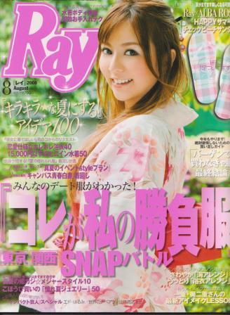 momo's Aroma room 京都のリンパマッサージ & 子連れで行けるアロマサロン-雑誌にも取材されたパワーツリー技術が加わります
