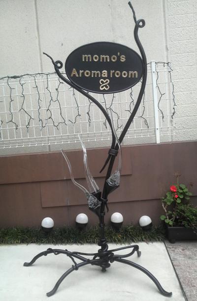 momo's Aroma room 京都のリンパマッサージ & アロマ-モモズは9月に6周年です