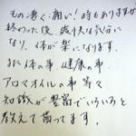 momo's Aroma room 京都のリンパマッサージ & 子連れで行けるアロマサロン-メンズボディ120分(30代 男性)