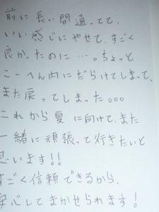 momo's Aroma room 京都のリンパマッサージ & 子連れで行けるアロマサロン-アロマリンパ130分(20代女性)